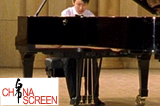 China Screen : Piano Dream