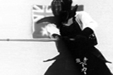 Kendo: The Path of the Sword